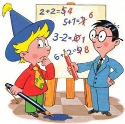 Незнайка математик