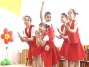 Танец пожарных
