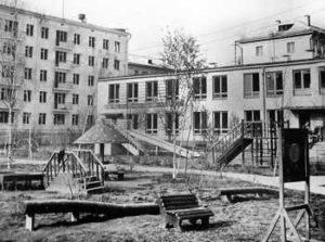 Детский сад 1962