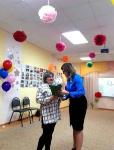 Юбилей детского сада 50 лет