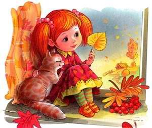 Рисунок про осень