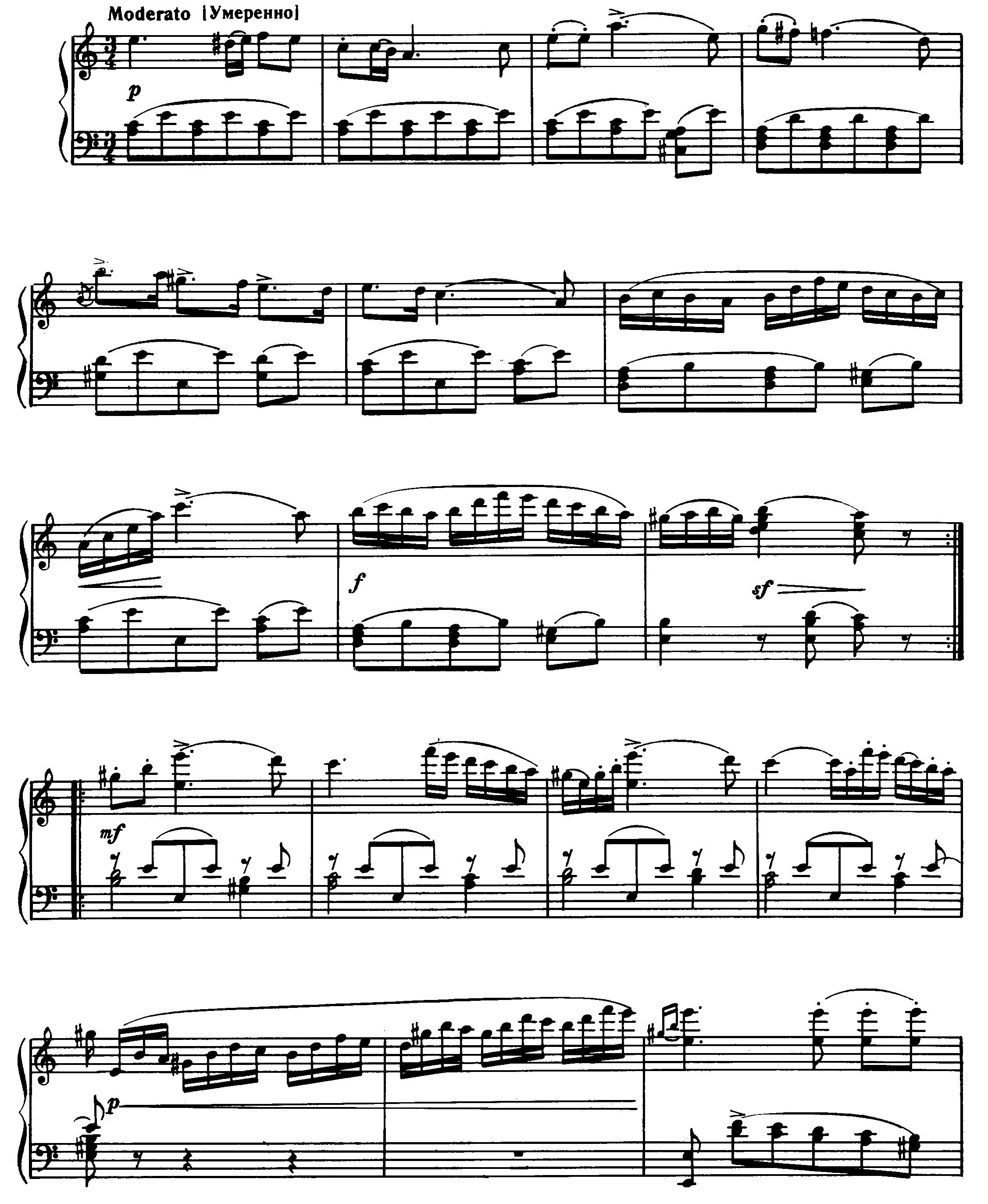Полонез Огинского (ноты) - 1