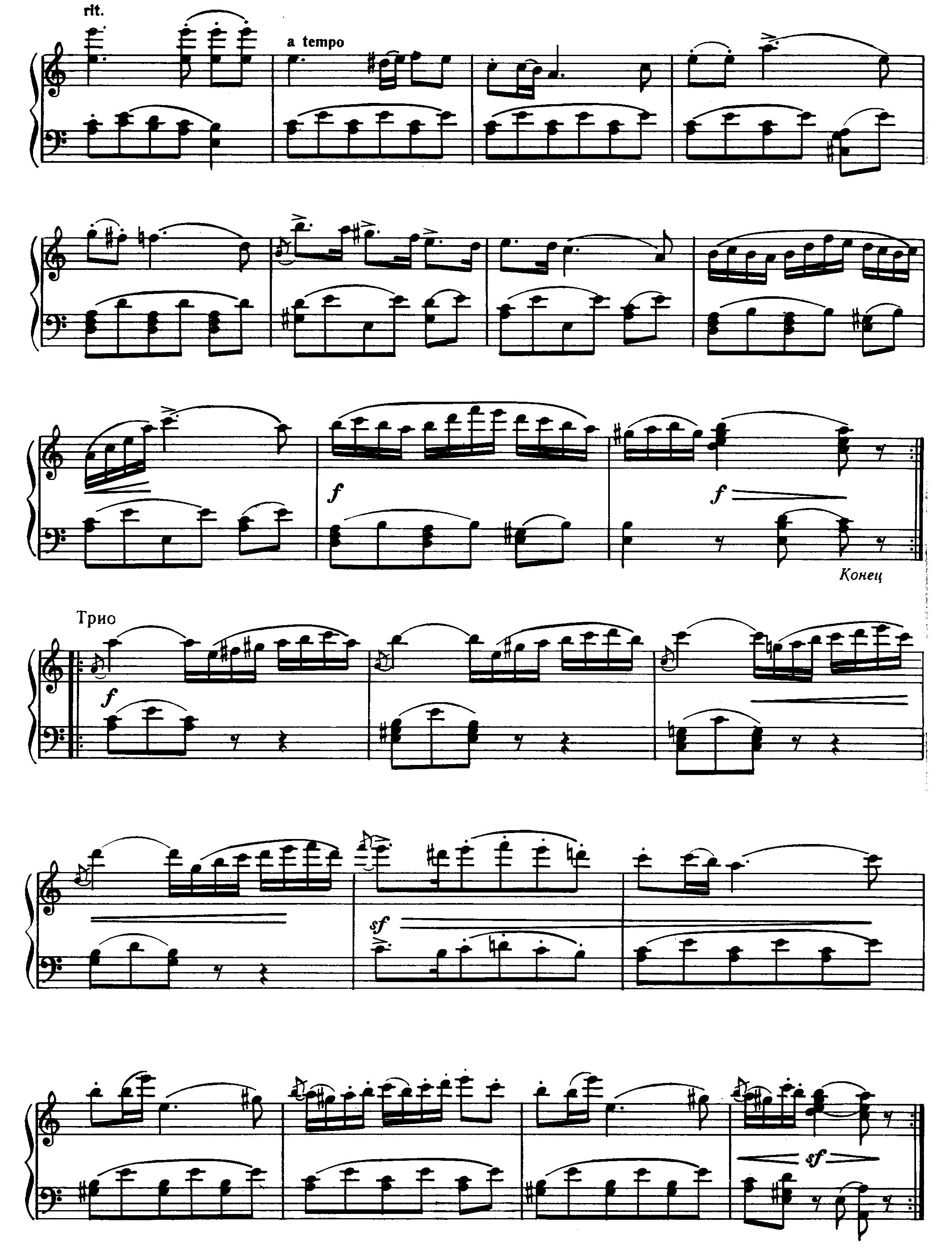 Полонез Огинского (ноты) - 2
