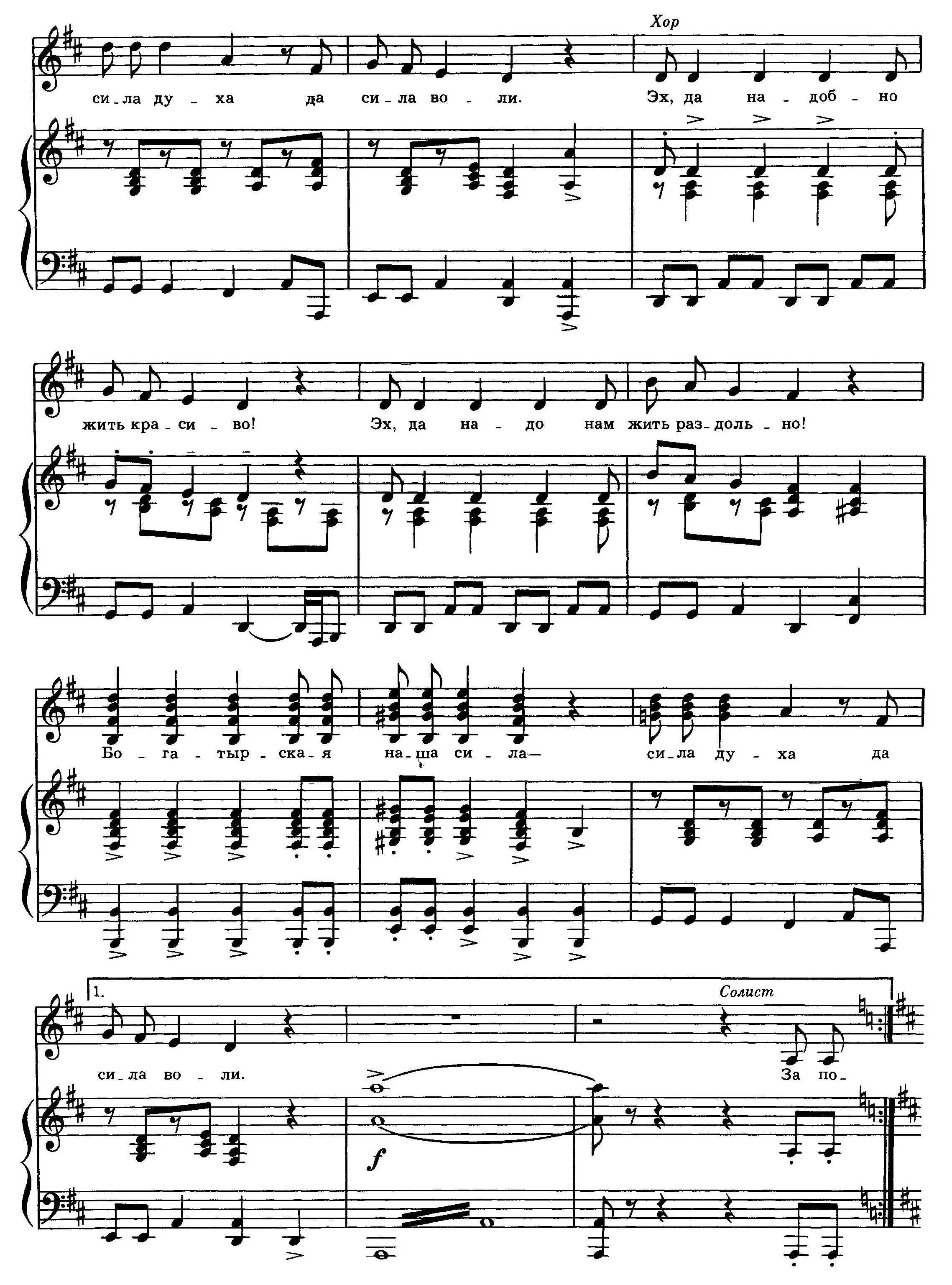 музыка минусовка