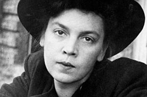 Татьяна Ильинична Волгина