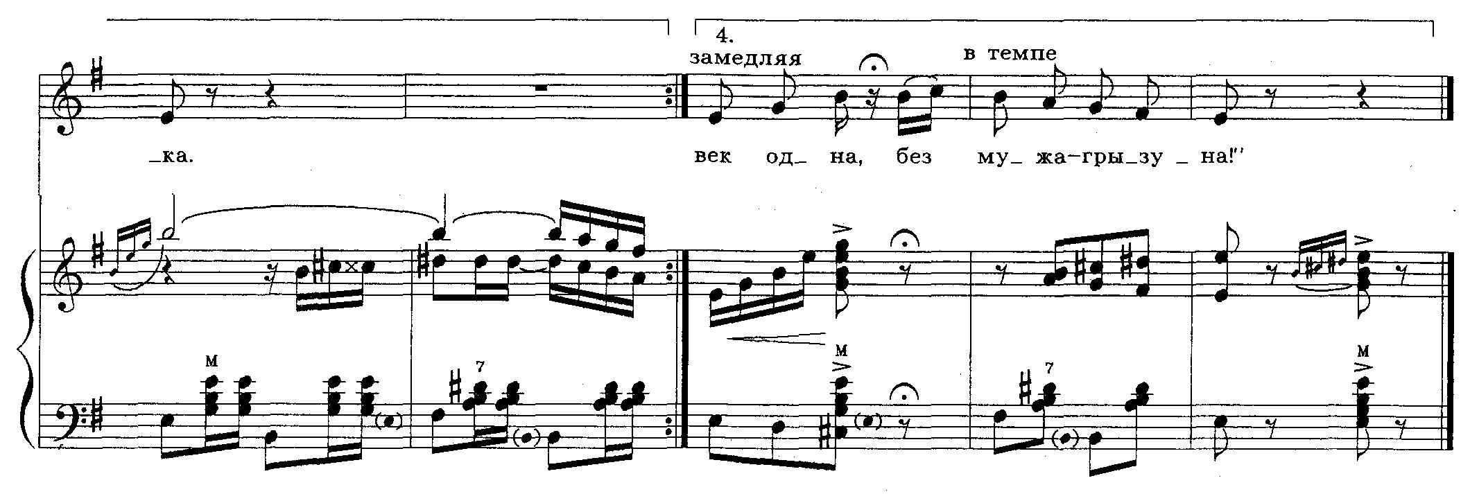 Семечки (ноты) 2