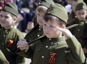 Солдаты идут